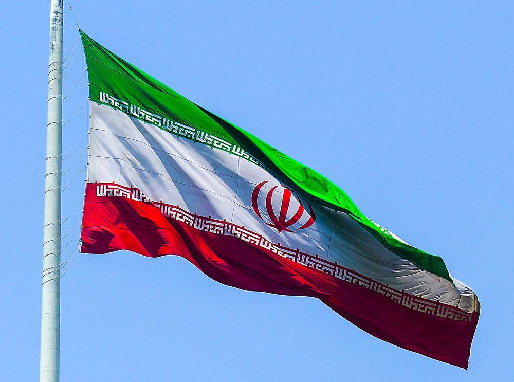 Fahne Irans